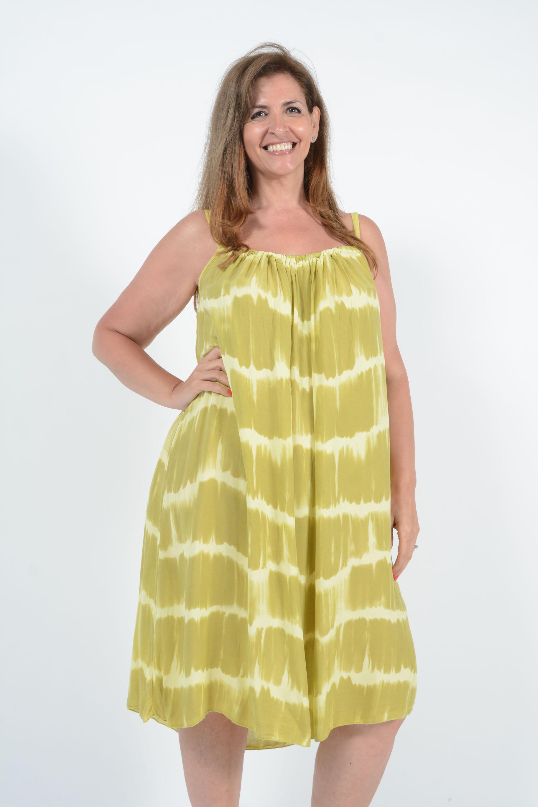 Belle Love Italy Ysabelle Tie-Dye Sun Dress